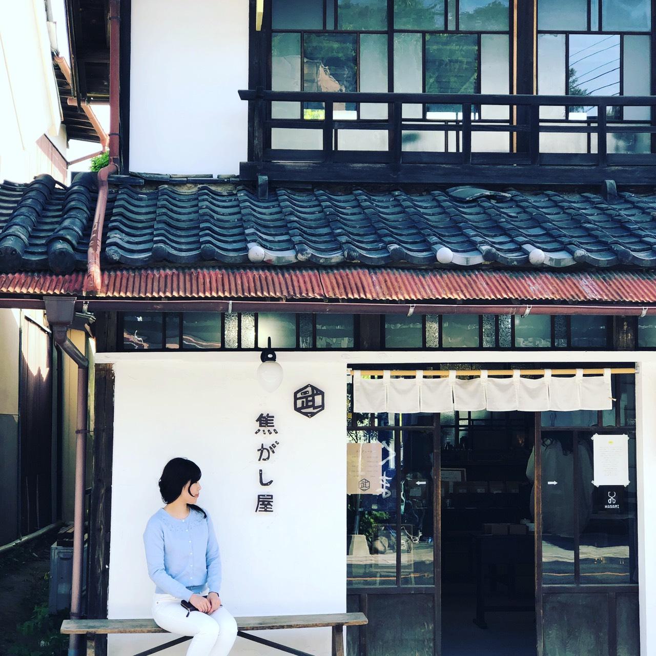 熊谷 ほうじ茶 専門店