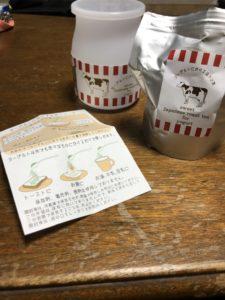 熊谷 ほうじ茶