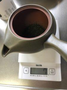 狭山茶 特徴