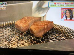 ガッテン 焼肉