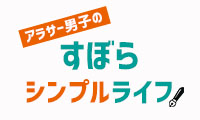 リョウタ店長blog